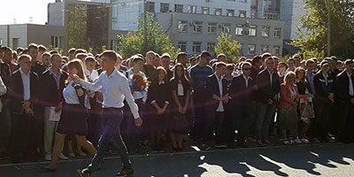 В ЧДСТ прошла торжественная линейка, посвященная Дню Знаний